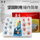 康季拔罐器家用真空抽氣式活血化瘀吸濕氣罐24罐撥火罐非玻璃全套 卡布奇诺igo