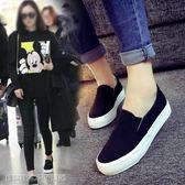 小白鞋 新款百搭小白帆布女鞋一腳蹬學生韓版秋冬季休閒厚底懶人布鞋 維科特3C