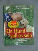 【書寶二手書T9/寵物_ZAV】Ein Hund soll es sein. Sonderausgabe_Brigitt
