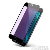 蘋果X鋼化膜8plus全屏iPhone6s全包邊i6六SP防摔7P手機mo 簡而美