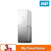 WD My Cloud Home 3TB 網路儲存伺服器