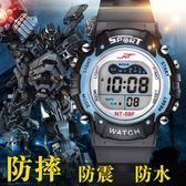 好康降價兩天-兒童手錶男孩男童韓版時尚夜光防水中小學生小孩運動多功能電子錶