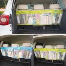 車用大容量雜物收納袋/汽車收納掛袋(1入...