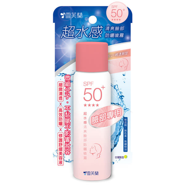 雪芙蘭超水感清爽臉部防曬噴霧【康是美】