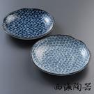 【西海陶器】日本美濃燒 古典菊造型大圓盤-兩件組 鈴木太太