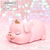 小豬存錢罐女兒童防摔大容量創意實用儲蓄罐儲錢罐成人可愛 LN4759【東京衣社】