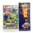 任天堂 NS Switch 瑪利歐派對 超級巨星 Mario Party Superstars 中文版【現貨】