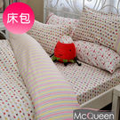 【McQueen‧麥皇后】《象皮貼》精梳棉雙人床包三件組