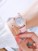 女童手錶 兒童手錶女指針式防水防摔中小學生初中生女孩女童正韓簡約電子錶