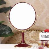 鏡子 臺式化妝鏡子 大號雙面臺式鏡歐式 時尚公主梳妝鏡 紅色結婚鏡子 名創家居館
