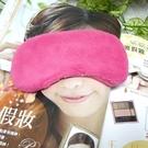 【DP311】保濕眼罩 舒眠眼罩 遮光眼罩 護眼 保養 透氣眼罩 EZGO商城