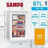 SAMPO 聲寶【SRF-90S】87公升 直立式冷凍櫃