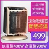 暖風機【24H出貨】迷你暖風機110V插電暖風機 家用小型節能宿舍辦公室迷你取暖器