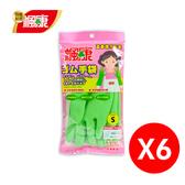 【楓康】 蘆薈護手手套(S)-6入組