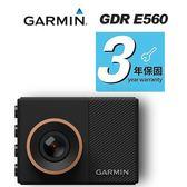【愛車族購物網】GARMIN GDR E560 行車記錄器+16G記憶卡│3年保固