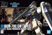 鋼彈模型 HGUC 1/144 GM TYPE C 吉姆改 機動戰士0083星塵回憶 TOYeGO 玩具e哥