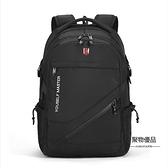 後背包書包男士大容量商務旅行包電腦背包【聚物優品】