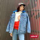 Levis 女款 牛仔外套 / 寬鬆版型 / 藍色可拆式毛領