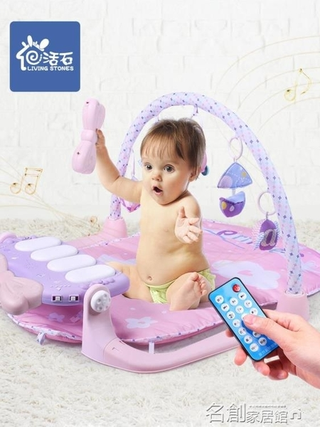 腳踏鋼琴健身架器嬰兒玩具0-1歲益智寶寶新生兒0-3-6-12個月男孩 名創家居館DF