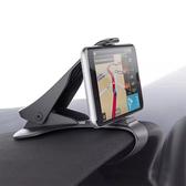 車用支架 HUD 手機支架 手機座 手機夾 GPS導航架  儀表台 汽車用品 儀表板手機架【L054】慢思行