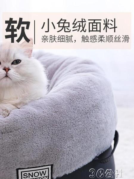 貓窩 貓窩狗窩可拆洗貓咪冬季網紅貓屋睡袋四季通用冬天保暖貓墊睡覺的 3C公社YYP