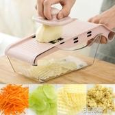 居家家廚房多功能切菜神器家用切片切土豆絲蘿卜擦絲刨絲器切菜器 中秋節免運