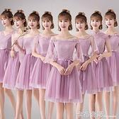 粉色伴娘服短款夏新款修身顯瘦姐妹團伴娘裙畢業合唱演出禮服