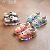 秋季寶寶女孩男童LED發光運動鞋2閃燈3防滑4小孩板鞋1至5歲半「Chic七色堇」