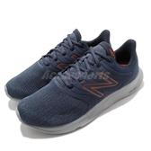 New Balance 慢跑鞋 068 4E 超寬楦 深藍 灰 橘 NB 運動鞋 【ACS】 M068CN4E