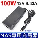 NAS專用 100W 12V 8.33A 原廠規格 變壓器 充電器 電源線 JYH100-105-12 EDAC 翌勝 硬碟專用