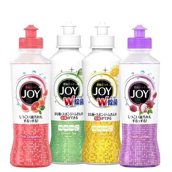 ●魅力十足● 日本P&G JOY速淨除油濃縮洗碗精(190ml)