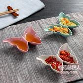 創意蝴蝶造型雙格調味碟家用餐具醬料碟mj3976【棉花糖伊人】