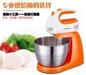 打蛋器大功率電動家用臺式帶桶打發奶油和面攪拌全自動烘焙機 QG1992『優童屋』