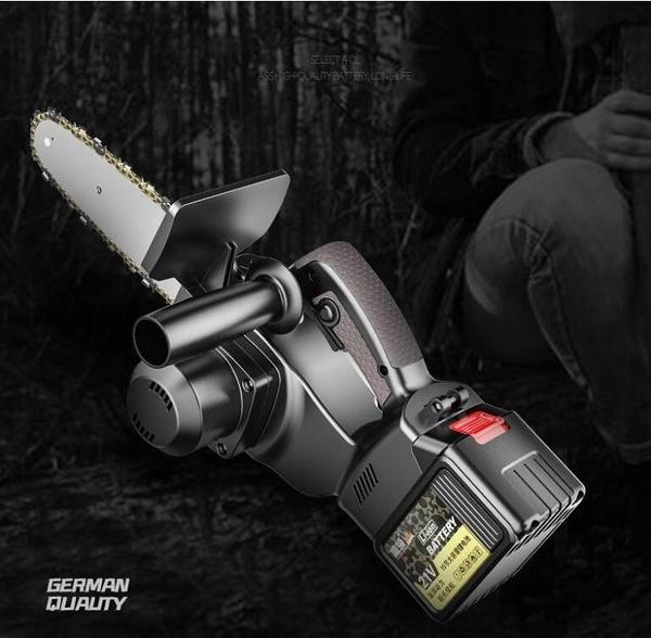 充電鋸 德國充電式單手電鏈鋸家用小型手持無線電動鋰電戶外伐木電鋸TW【快速出貨八折特惠】