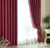 簡約現代加厚窗簾遮光成品臥室客廳飄窗 BF2639『寶貝兒童裝』