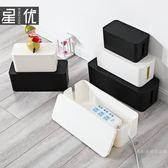 特大號電線收納盒塑料插線板插座電源保護盒數據集線收線盒理線器【名創家居生活館】