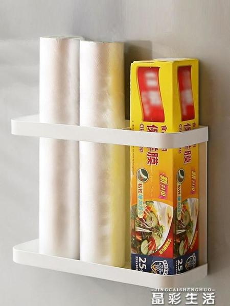 冰箱貼廚房磁吸免打孔冰箱側掛調味瓶保鮮膜收納置物架門后多功能冰箱貼 晶彩