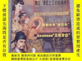 二手書博民逛書店雜誌罕見百家講壇 魏徵 諫臣之王的嫵媚術 美國總統打出的中國皇后
