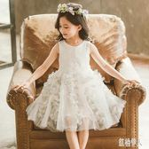 女童禮服洋裝 連身裙夏款2019寶寶公主裙中大兒童洋氣網紗蓬蓬裙 rj1277『紅袖伊人』