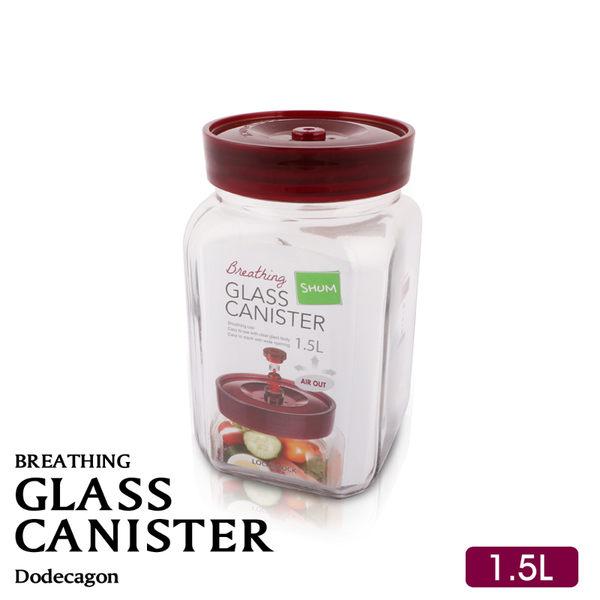 樂扣樂扣 單向排氣閥玻璃密封罐1.5L 方罐