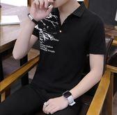 短袖襯衫-男士短袖T恤新款襯衫領半袖體恤上衣服夏季翻領POLO衫男裝潮 東川崎町