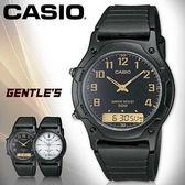 CASIO 卡西歐 手錶專賣店AW-49H-1B 男錶 黑面數字 雙顯錶 樹脂錶帶 球形玻璃 鬧鈴 整點響報 防水
