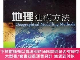 簡體書-十日到貨 R3YY【pod-地理建模方法】 9787030294883 科學出版社 作者:作者:徐建華