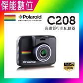 Polaroid 寶麗萊 C208 【送16G】1080P 汽車行車紀錄器 另 C207GS DOD is250w ls375w ls475w