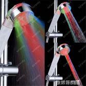 七彩蓮蓬頭 可調七彩噴頭溫控led手持花灑熱水器浴室噴頭髮光花灑淋浴頭 歐萊爾藝術館