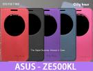 【CityBoss圓孔智能型】for華碩 ZE500KL Z00ED Laser5吋 皮套手機套側掀側翻套保護殼套
