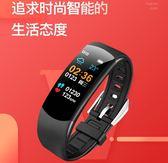 彩屏智慧手環-測心率血壓多功能防水運動手表蘋果小米華為男女通用