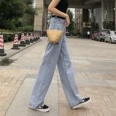 牛仔褲女夏高腰破洞寬鬆網紅墜感直筒寬管褲拖地長褲薄款 米娜小鋪