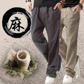 亞麻褲男薄款運動褲寬鬆直筒棉麻中國風休閒褲大碼長褲男裝褲子夏 卡布奇诺