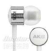 【曜德視聽】AKG K375 白色 iPhone 用耳道式 線控耳麥 / 免運 / 送收納盒